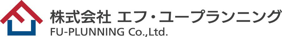 不動産売買【エフ・ユープランニング】(福岡県福岡市)